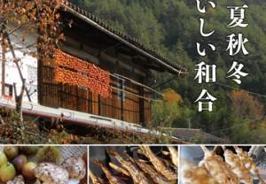 eat_120126ol
