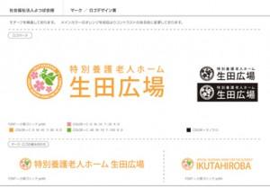 yotsuba_logomark_120609