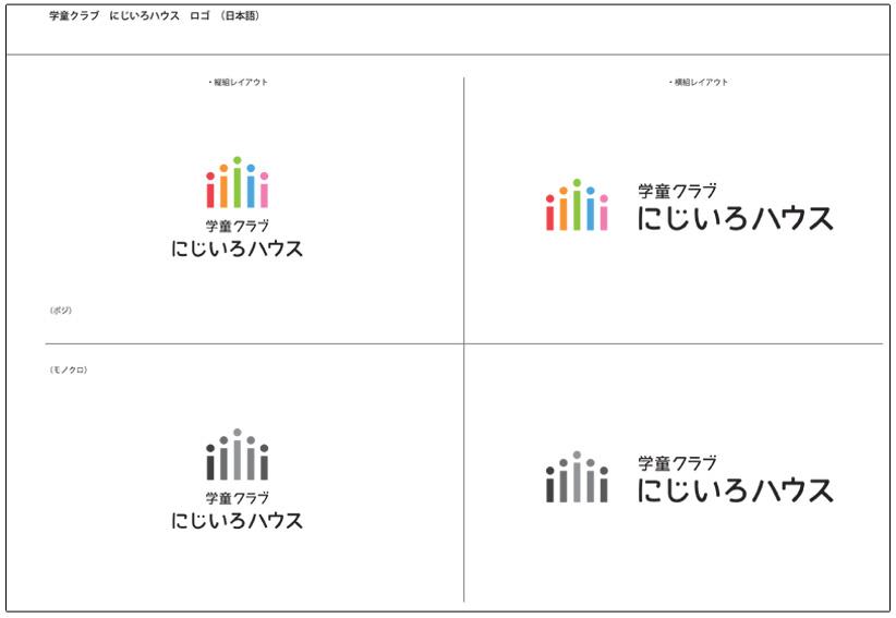 04_nh_logo-1