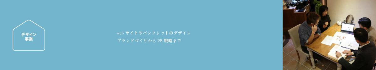 title-01