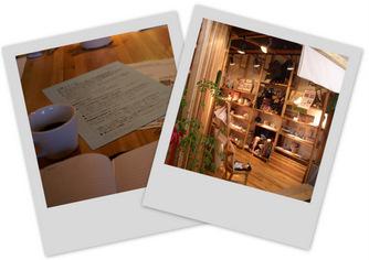 タウンカフェの写真